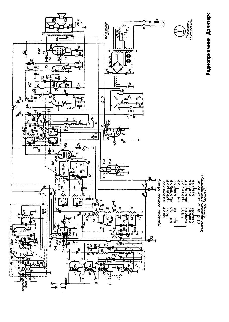схема радиоприёмника рига-111
