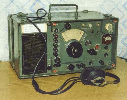 Принципиальная схема. Р-311
