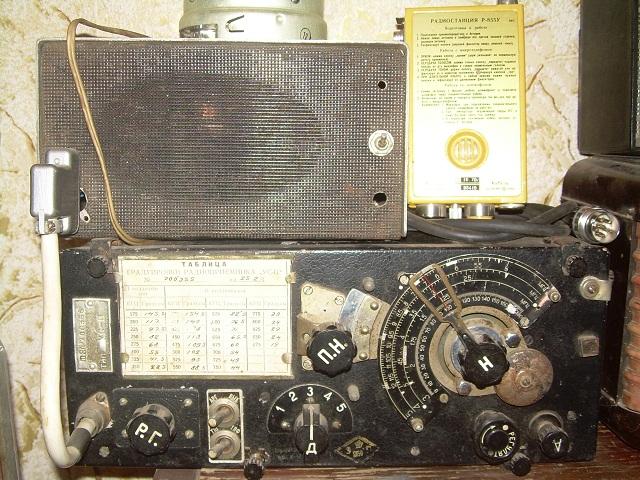 Радиоприемник этого семейства